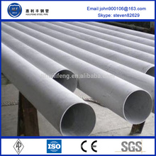 new hot sale sanitary stainless steel pipe and fittings
