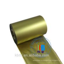 80мм атласная лента для печати 110мм металлическое золото argox термопечатающая лента