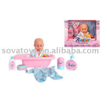 906031544 vivid baby doll,lovely doll, 12 inch bathtub baby set
