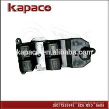 Горячий выключатель для подъема автомобиля для автомобилей Honda Fit 35750-SAE-A02ZB