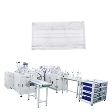 High Quality Fully Automatic Surgical Nonwoven Face Mask Making Machine