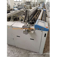 Toyota T710 190cm Air Jet Loom Year 2007 with 1661 Positive Cam Japanese Textile Loom
