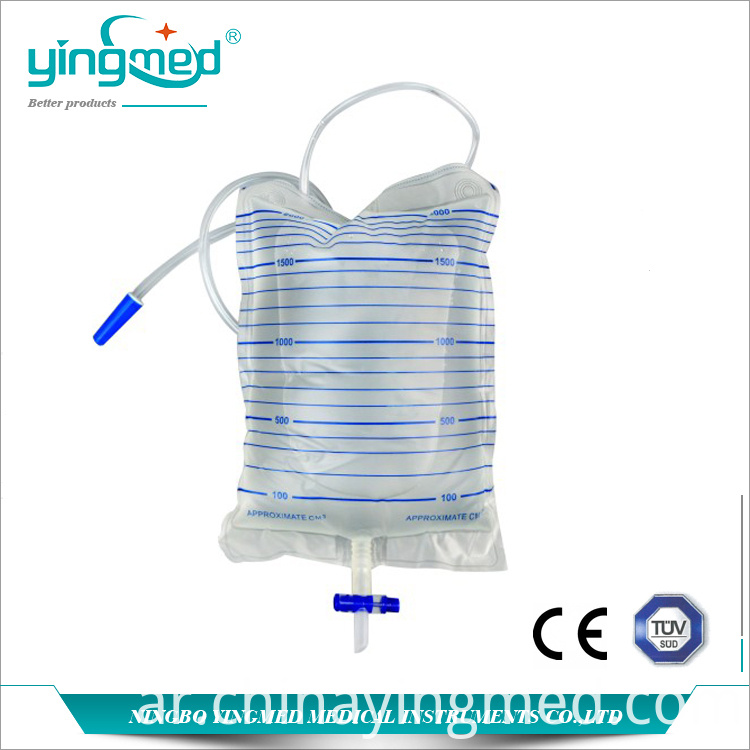 Urine Collection Bag With T Valve