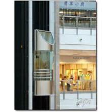 Sicher 1.75m/S Glass Panoramic Elevator