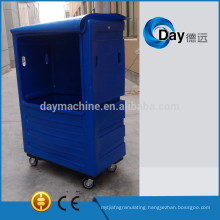 HM-2 PE plastic laundry trolley with COVER,COMPETITIVE trolley price, STOCK trolley for sale