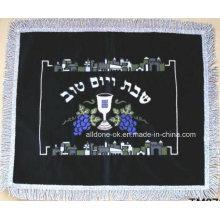 Вышитая вышитая еврейская шляпа Обложка Judaica Supplies Products Хлеб Библия