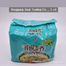 Retail and wholesale of beef flavored instant noodles with rattan pepper, contact customer service for price consultation