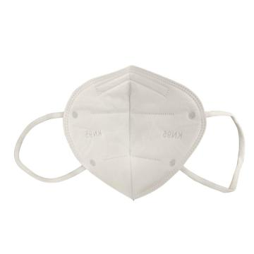 Masque respiratoire anti-particules à purification d'air Kn95