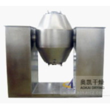 Gszg Serie Doppelte Kegelrotation Vakuum Trocknen Ausrüstung (KEINE POLLUTION TYPE)