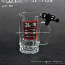 500мл стеклянная кружка пива с колокольчиком Nice shape