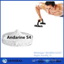 99% Pureté Bodybuilding Steroid Hormone Sarms Poudre Andarine S4