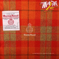 Echter Harris Tweed Wollstoff Roter Tartanstoff von Harris Tweed Agent in China