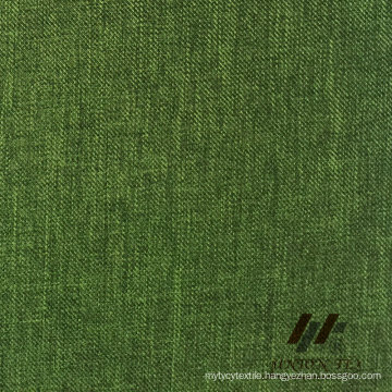 100% Poly Cation Fabric (ART#UWY8251)