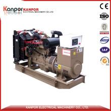 Kanpor Kps100 Diesel Genset 75kw 90kVA Shangchai Sdec Diesel Engine 6135 Electric Generator