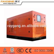 genset 80kva soundproof diesel generator fujiang CE ISO