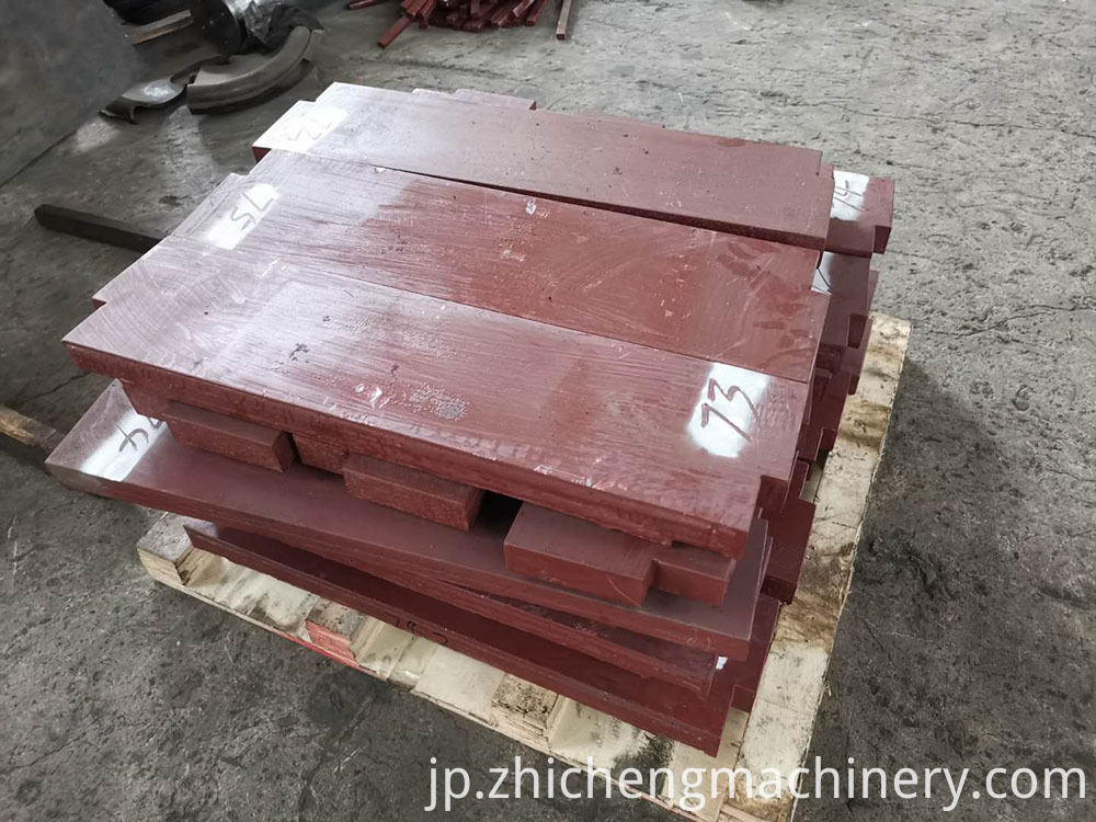 Alloy Strike Plate