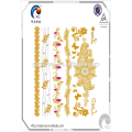 Impression de transfert d'eau pâte de tatouage d'or