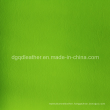 Strong Peeling & High Density Ball PVC Leather (QDL-BP0009)