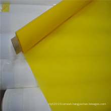 White Yellow Plain Weave Monofilament Polyester Screen Mesh For Printing
