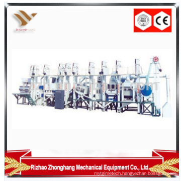 MCHJ complete set of rice mill equipment/ rice milling machine