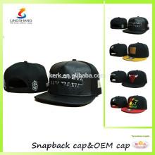 Cheap custom leather logo snapback 6 pannel flat hats fashion baseball cotton sports cap
