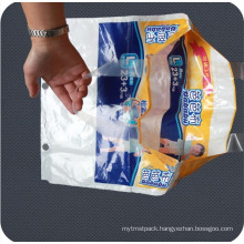 Customized Disposable PE Personal Care Packaging Bag
