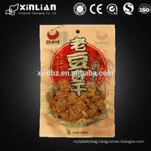 high temperature heat seal dried tofu/meat packaging bag with hanging hole/plastic vacuum food bag