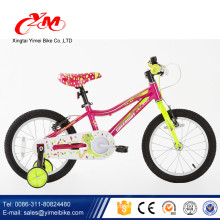 China wholesale high end kids bicycles prices/latest model 2017 bicycles girls/new style unique kids cycle for girls