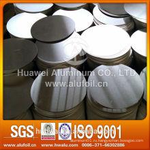 Алюминиевый диск для алюминиевой посуды