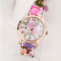 2015 hot sell women's geneva printing silicone watch