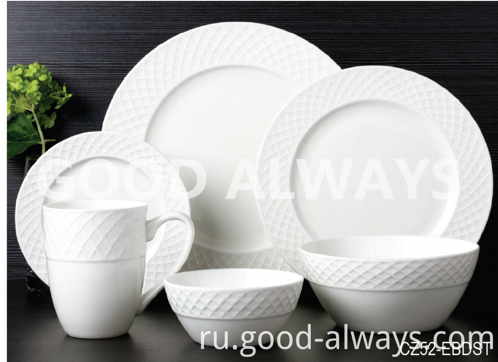 Fine Bone China Embossed Tableware 3
