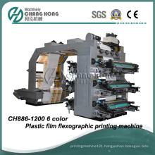 Nonwoven Bag Printing Machine Manufacturer
