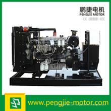 Drei-Phasen-Diesel-Stromerzeuger 20kw 25kVA