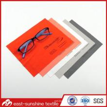 Personalized Bulk Custom Print Microfiber Eyeglasses Cloth