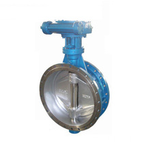 API Eccentric Metal Seal Butterfly Valve
