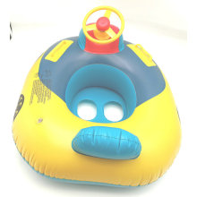 Baby Toy Inflatable Water Boat With Handle