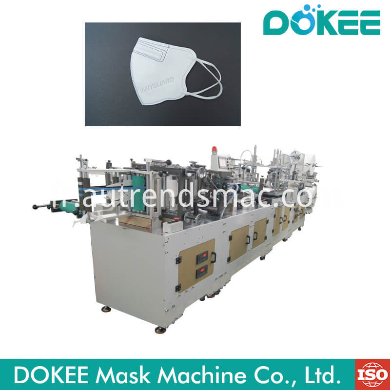 Automatic High Speed Folding Mask Making Machine