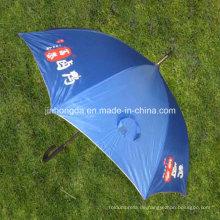 """23 """"X8X2k Polyester mit Silber Abdeckung Werbung Promotion Regenschirm (YSS0153)"""