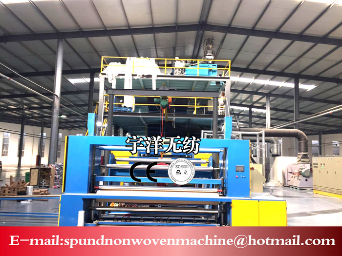single nonwoven machine