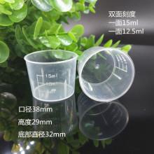 Copo medidor de plástico médico