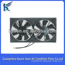 high quality motor parts double cover cooling fan motor