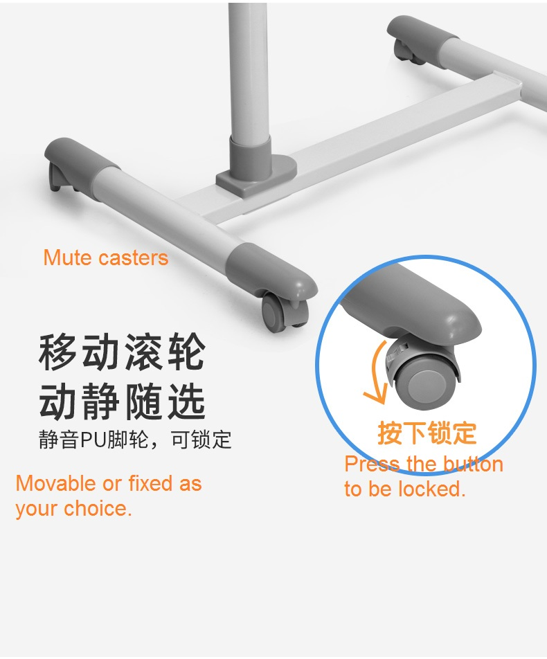 mute casters for hospital table