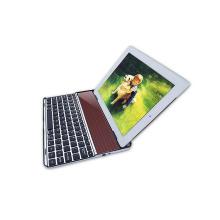 Solar für iPad Ladegerät mit Tastatur (SDL-JT2012B)