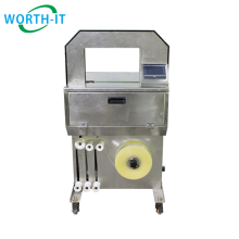 Fully automatic banding machine Banding and Bundling solutions in the graphics industry