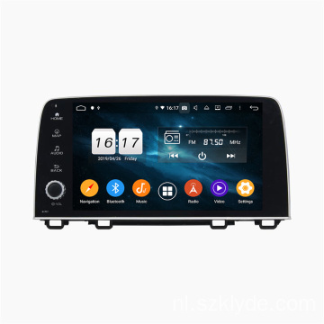 CRV 2017 auto-multimedia systeem android