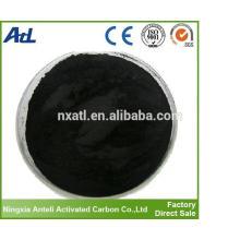 активированный очистки воды угля /активированного порошка древесного угля
