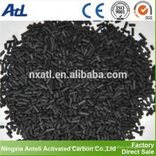Производство гранулированного активированного угля для очистки воздуха