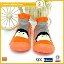 2015 горячие продажи прекрасные животные печати оптовых детей детей носки обувь