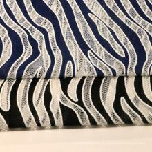 Zebra Skin Printed Mesh Fabric