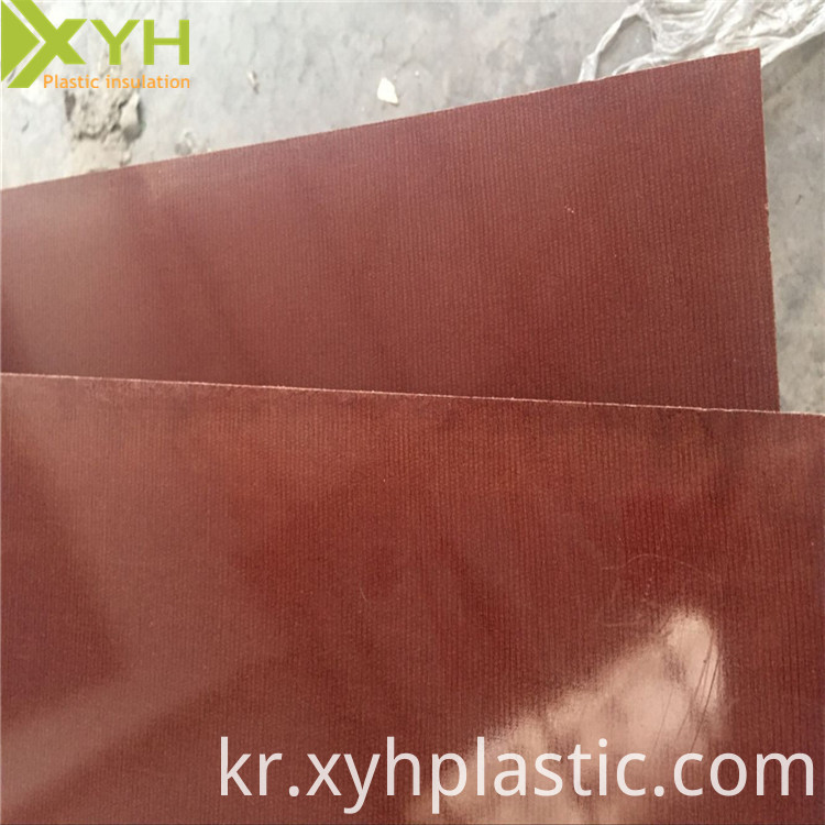 Cotton Phenolic BROWN